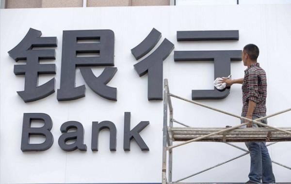 某国内银行软件服务外包